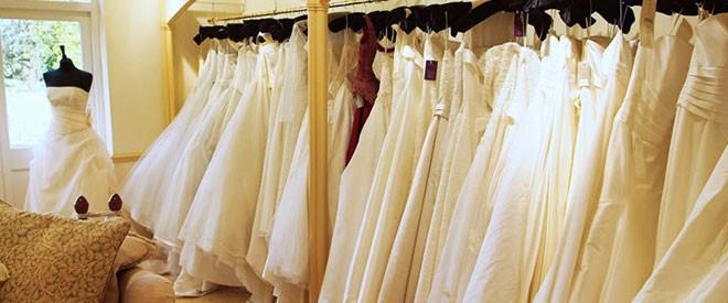 بدلة العروس