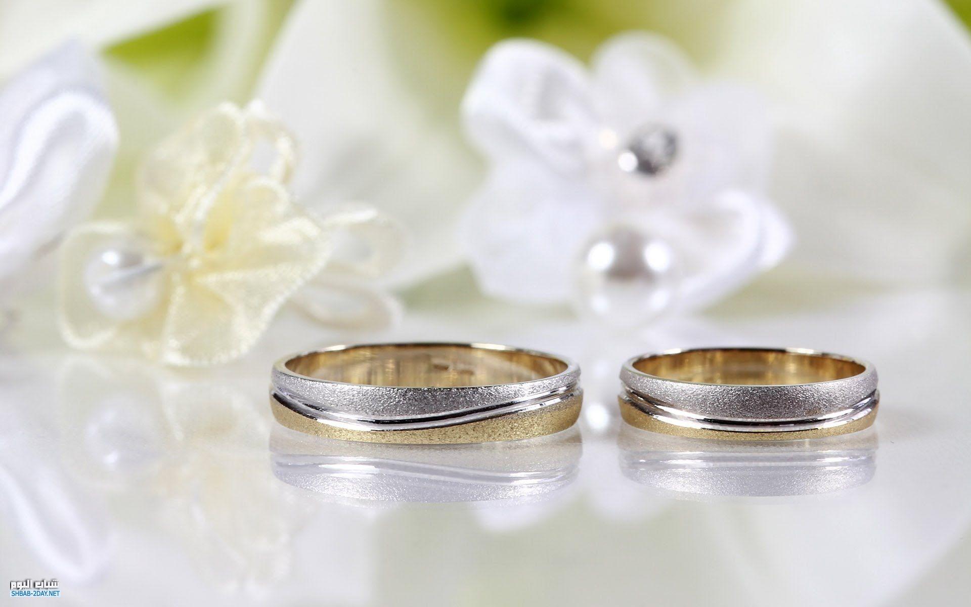 أجمل خواتم الزفاف