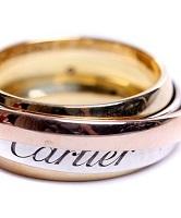 خاتم الزواج الثلاثى