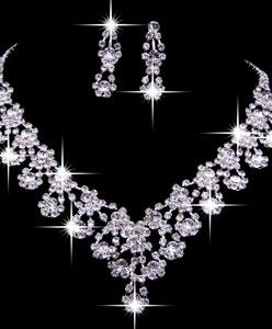 ماهي المجوهرات التي سترتدينها في حفل زفافك؟