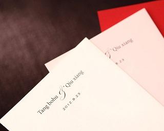 دعوة زفاف
